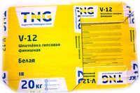 Газовая колонка Vaillant MAG OE 11-0/0 XZ C+ H (пьезорозжиг)